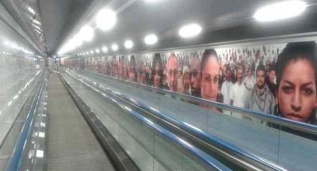 Stazione Montecalvario Metronapoli