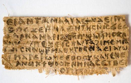 Da Ercolano a Madrid, i papiri antichi giungono alla casa del Lector
