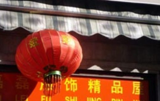 cinesi al Vomero