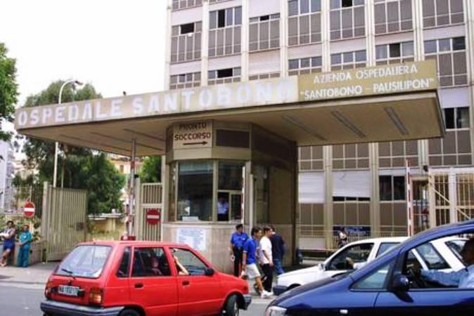 Ospedale Santobono