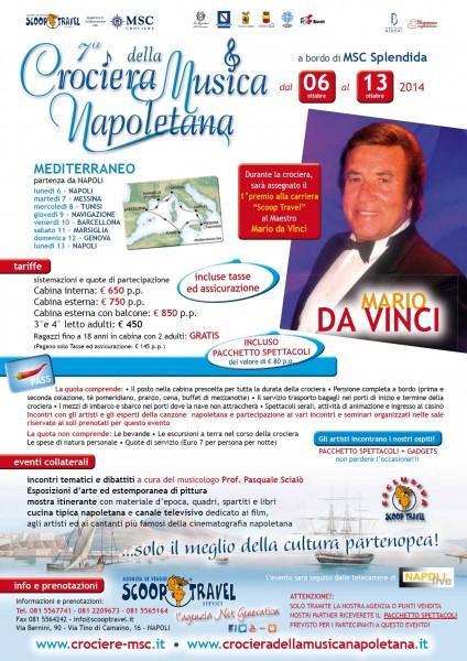 corciera della musica napoletana
