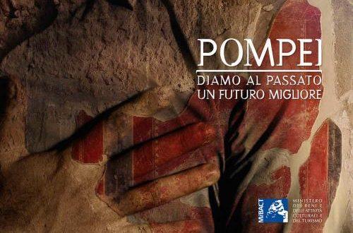 Pompei, locandina
