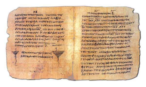 Papiro-Bodmer
