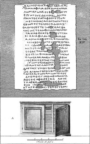Tesoro_letterario_di_Ercolano wikisource