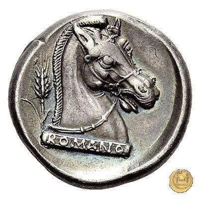 """Rovescio di una moneta romano-campana in cui compare una testa equina con la legenda """"Romano"""". Immagine da numismatica-classica.lamoneta.it"""
