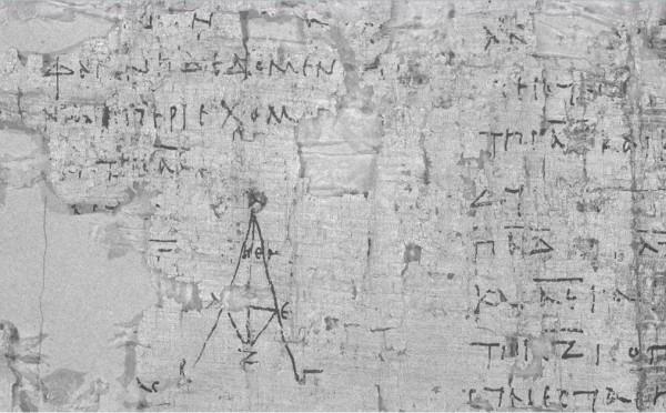 PHerc. 1061, Demetrio Lacone, De geometria