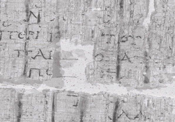 PHerc. 200, Metrodoro, De divitiis