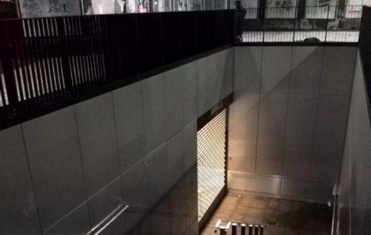 Linea 1 Piazza Garibaldi
