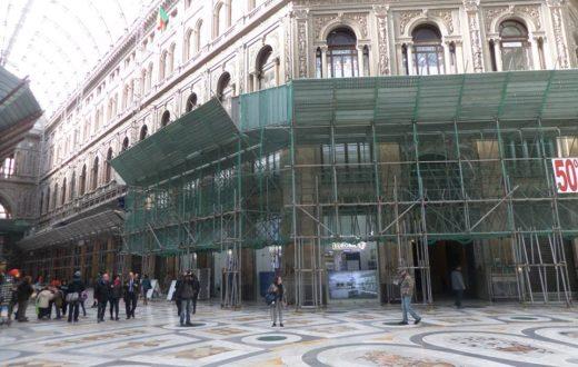 Galleria Umberto - Foto: Italia Notizie