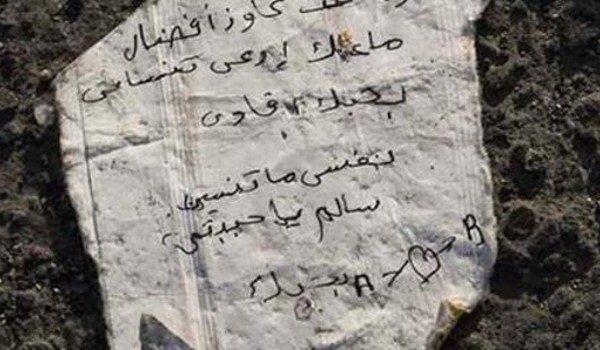 Lettera di Salem, morto a Pozzallo