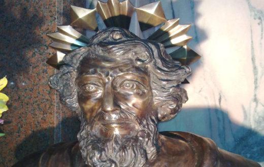 San Marco dell'Olmo Afragola