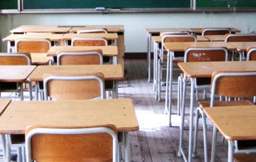 scuola (1)