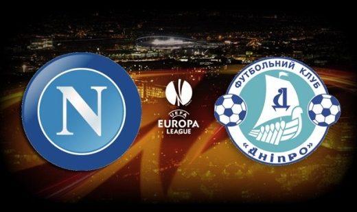 Europa League. Napoli-Dnipro termina con un pò di amarezza
