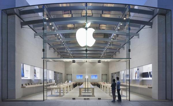 apple centro sviluppo napoli