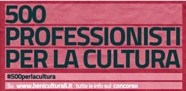 500 posti lavoro cultura mibact
