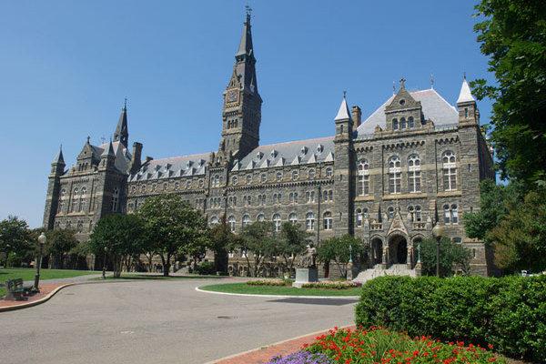 Georgetown University canzone napoletana