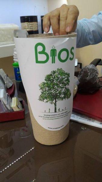 Urna Bios
