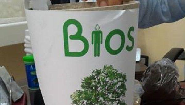 Urna Bios - Copia