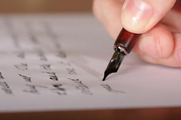 lettera scuola