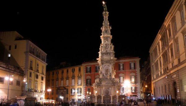 piazza-del-gesu
