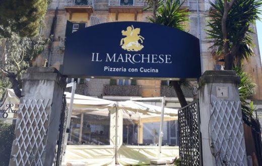 il marchese pizzeria con cucina