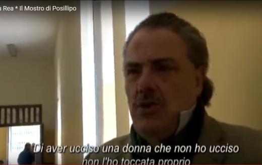 Mostro di Posillipo, Andrea Rea