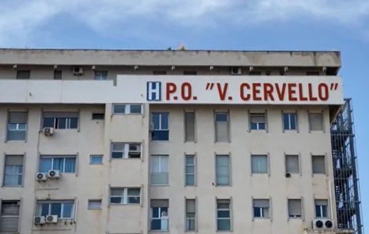 ospedale cervello palermo