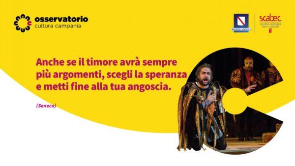 Nasce l'Osservatorio cultura della Campania: il rilancio dopo il coronavirus