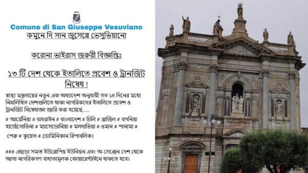 giuseppe vesuviano bengalese