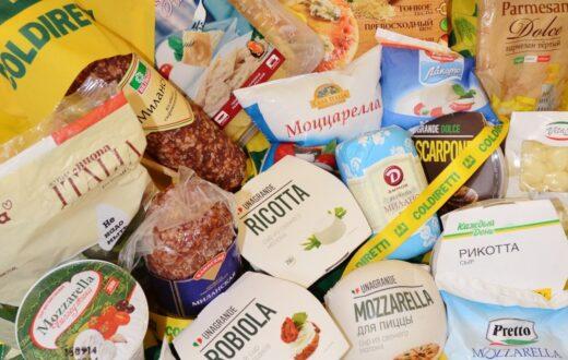 mozzarella in Russia