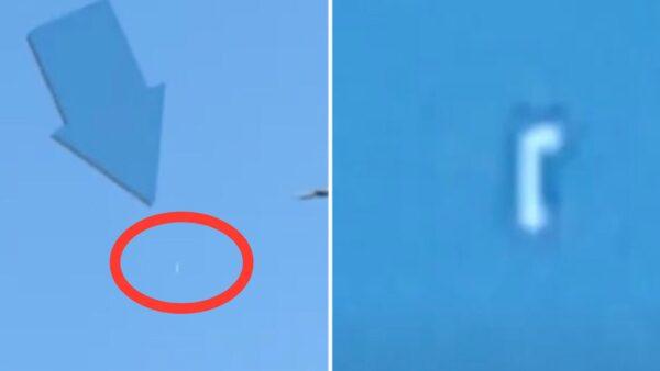 ufo acerra